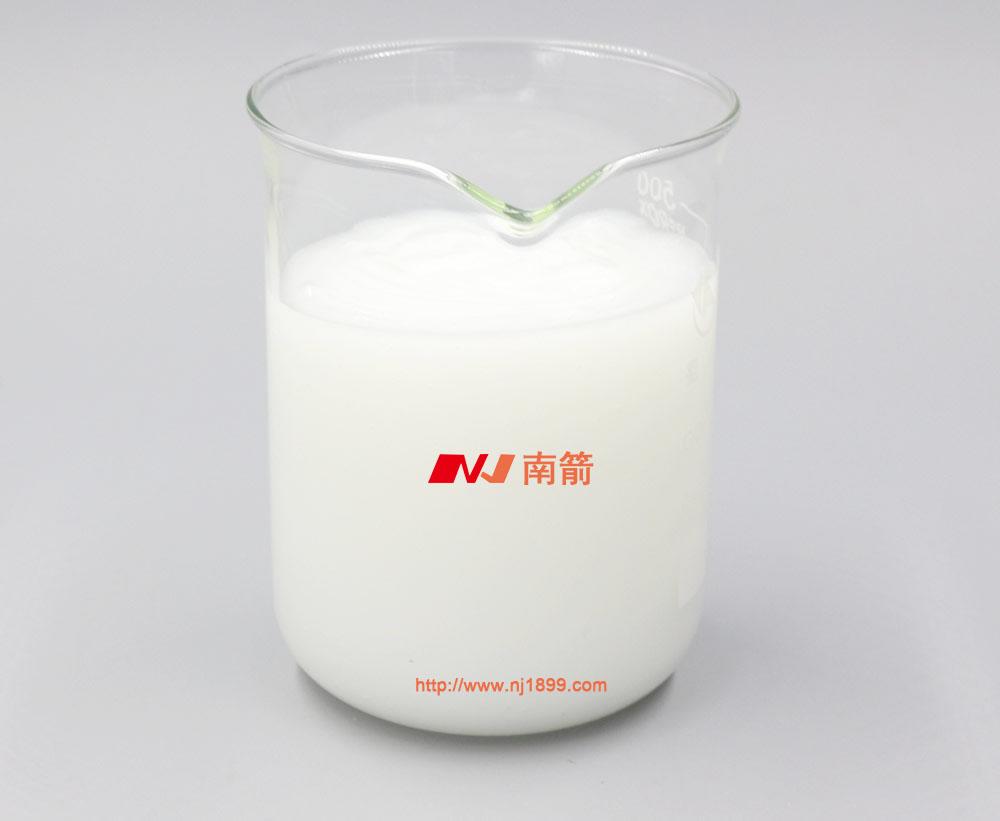 水處理用消泡劑(ji)