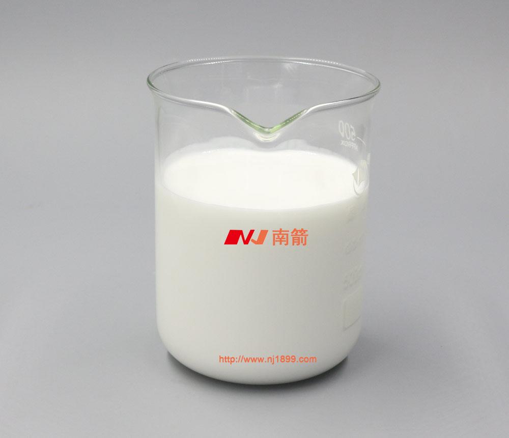 電廠脫硫(liu)消泡劑(ji)